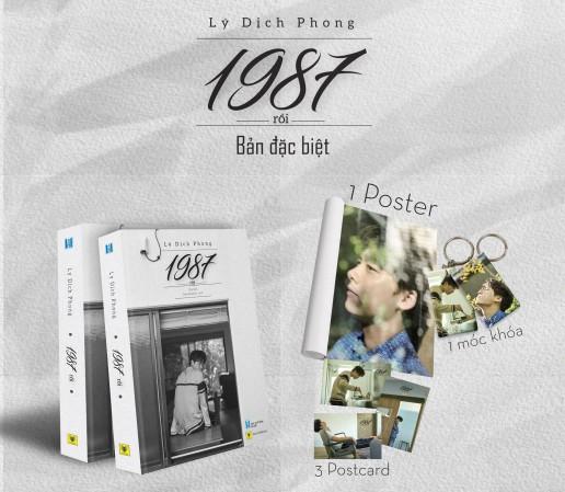 Lý Dịch Phong - 1987 Rồi