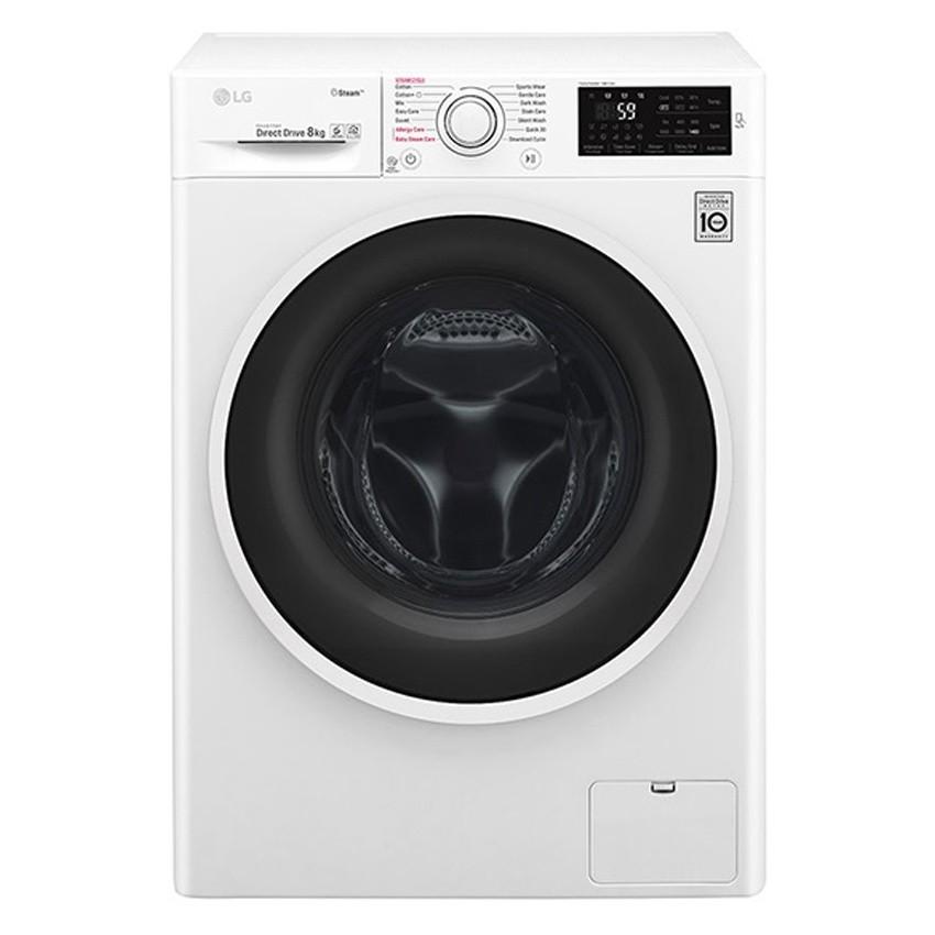 Máy giặt LG Inverter 8 kg FC1408S4W2