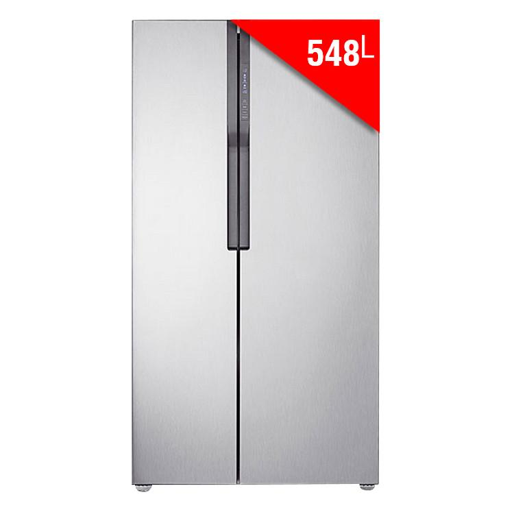 Tủ lạnh Samsung Inverter 548 lít RS552NRUASL/SV