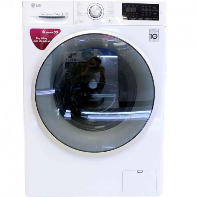 Máy Giặt Lồng Ngang Lg Fc1475N4W