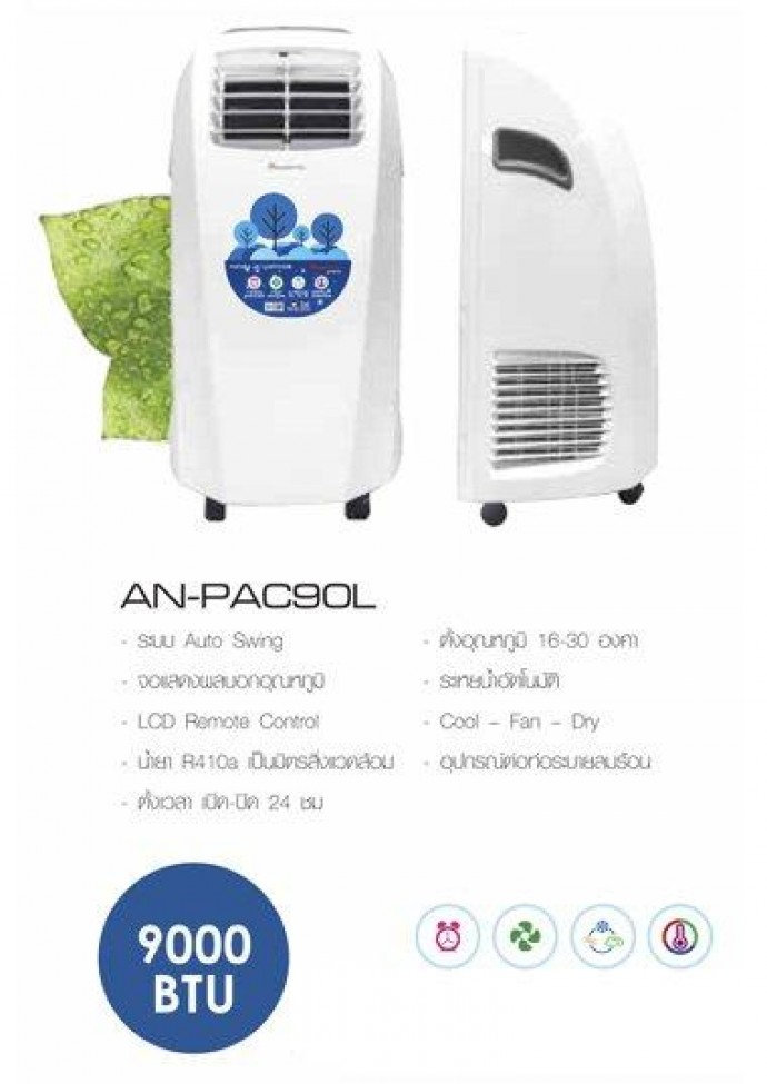 Máy Lạnh Di Động Aconatic 9000 Btu Nhập Khẩu Thailand Tặng Đai Massage